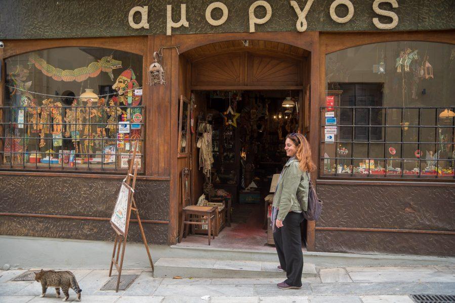 Athens Walking Tours Plaka Syntagma Square Centre Folk Art Antiques